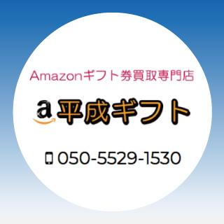 平成ギフト 320×320