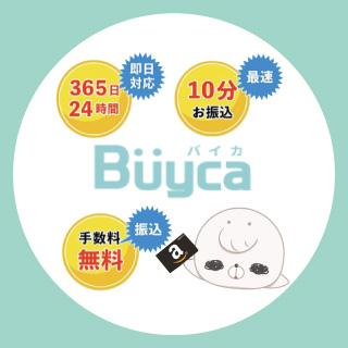 Buyca 320×320